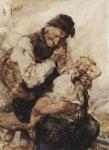 Ιακωβίδης Γεώργιος-Ο κακός εγγονός 4