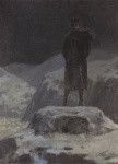 Ιακωβίδης Γεώργιος-Τα φωτερά σκοτάδια, 1915