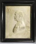 Ιακωβίδης Γεώργιος-Relief of king Constantine