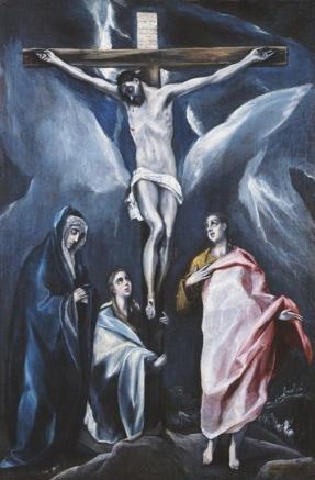 El Greco, εργαστήριο-Η Σταύρωση, The Crucifiction,17ος αιώνας (Εθνική πινακοθήκη, Αθήνα)