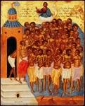 Φιλόθεος Σκούφος-Οι Σαράντα Άγιοι Μάρτυρες, 1665