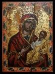 Καλέργης Χριστόδουλος-Η Κυρία Κατωπυλιανή